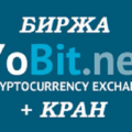 yobit net
